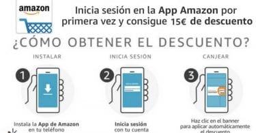 dinero gratis amazon SuperChollos