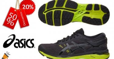 oferta zapatillas ASICS GEL KAYANO baratas chollo SuperChollos