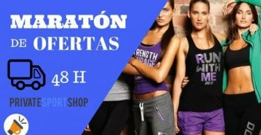 private sport shop promocion SuperChollos