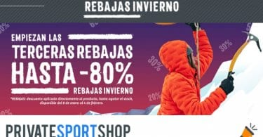 rebajas invierno private sport shop SuperChollos