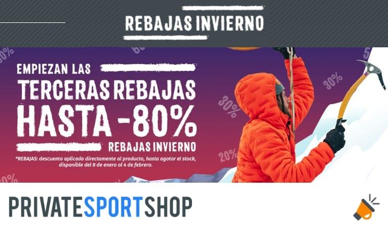 rebajas invierno private sport shop SuperChollos