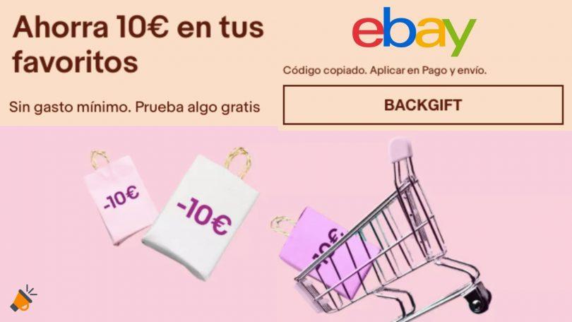 cupon ebay 1 SuperChollos