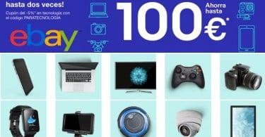 oferta cupon descuento tecnologia ebay SuperChollos