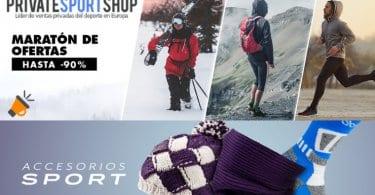 maraton ofertas private sport shop SuperChollos