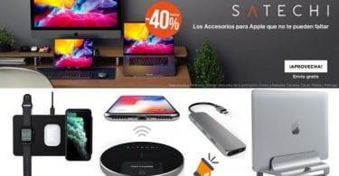 accesorios mac baratos SuperChollos