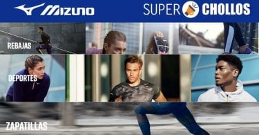 outlet mizuno SuperChollos