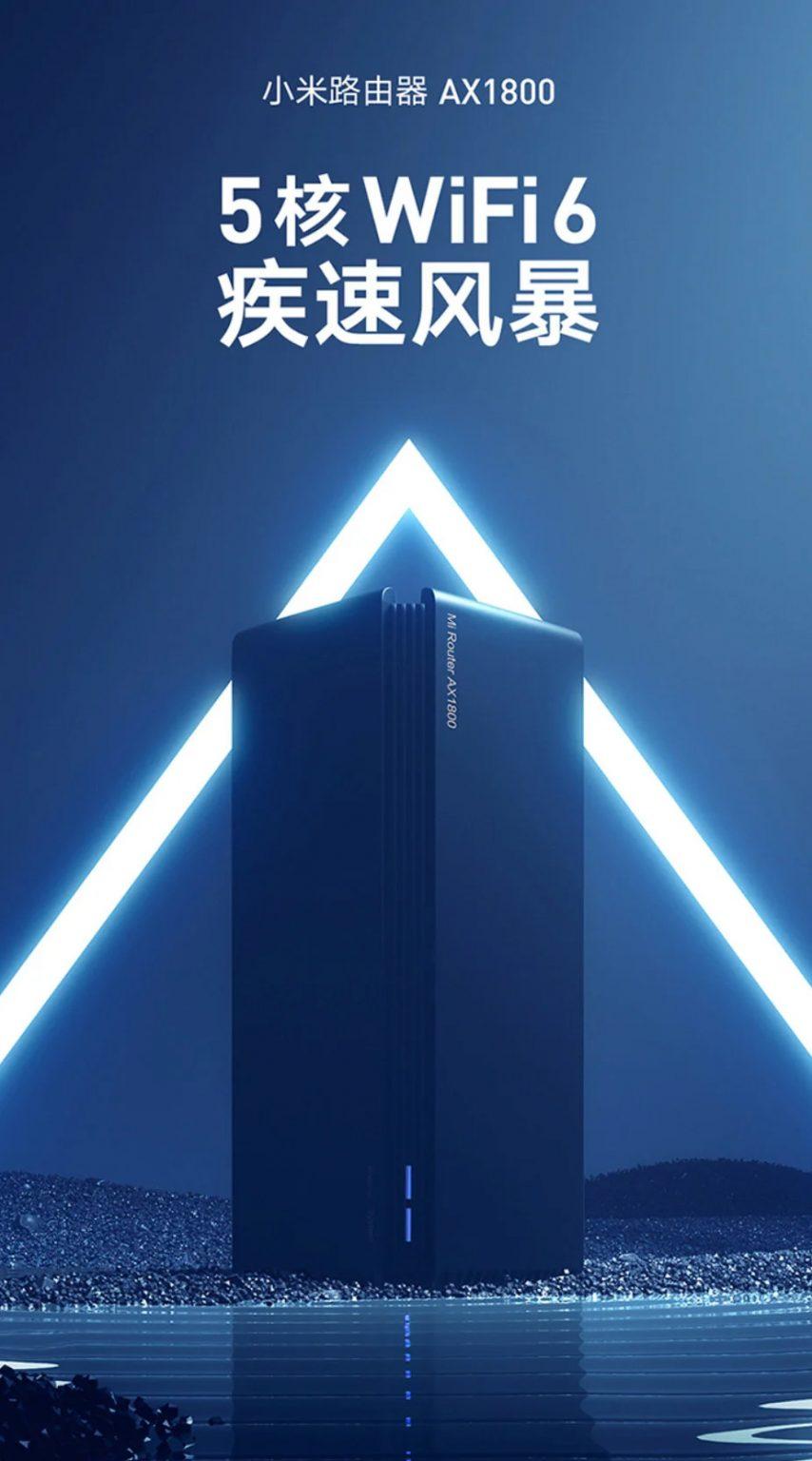 Xiaomi AX1800 SuperChollos