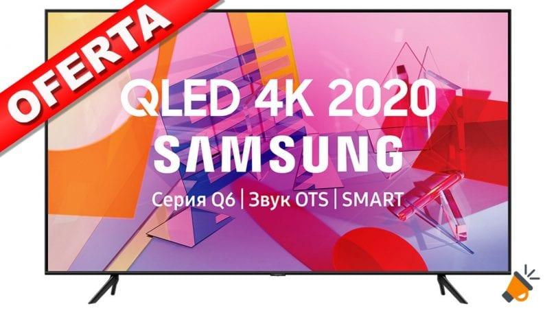 oferta Samsung QE55Q60T 2020 barata SuperChollos