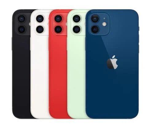 apple iphone 12 parte trasera superchollos SuperChollos