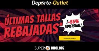 ofertas rebajas deporte outlet SuperChollos