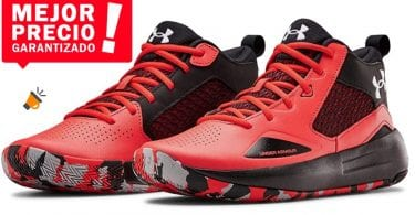 oferta Under Armour Lockdown 5 baratas SuperChollos