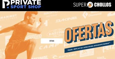 ofertas privatesportshop SuperChollos