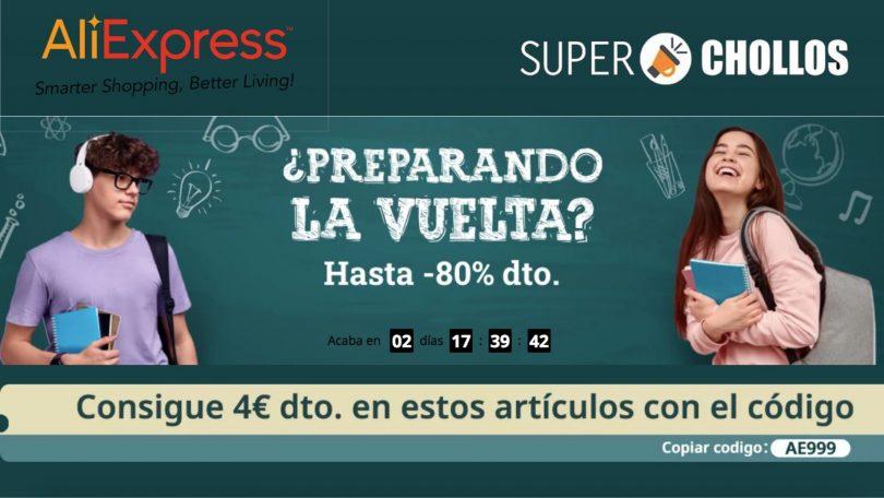 Ofertas Vuelta al Cole AliExpress SuperChollos
