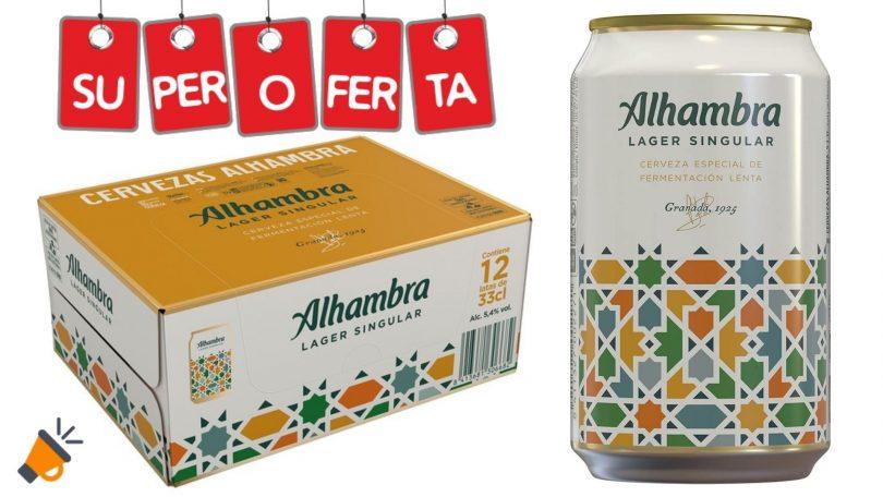 oferta Alhambra Lager Singular barata SuperChollos