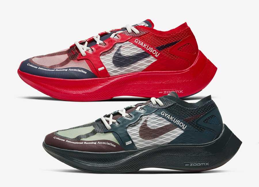Nike ZoomX Vaporfly Next Gyakusou baratas SuperChollos