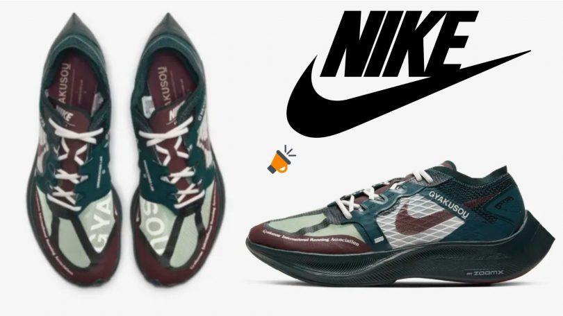 oferta Nike ZoomX Vaporfly Next Gyakusou baratas SuperChollos
