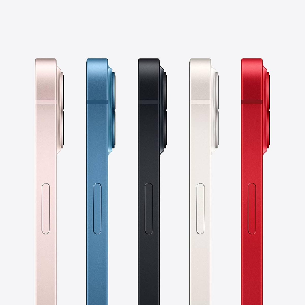 apple iPhone 13 scaled SuperChollos